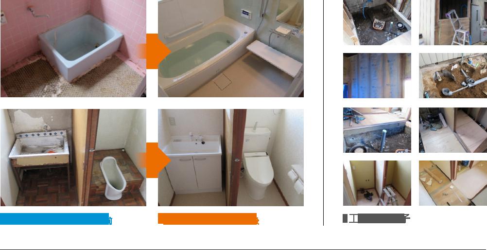 浴室のリフォーム事例.3 - Before/After